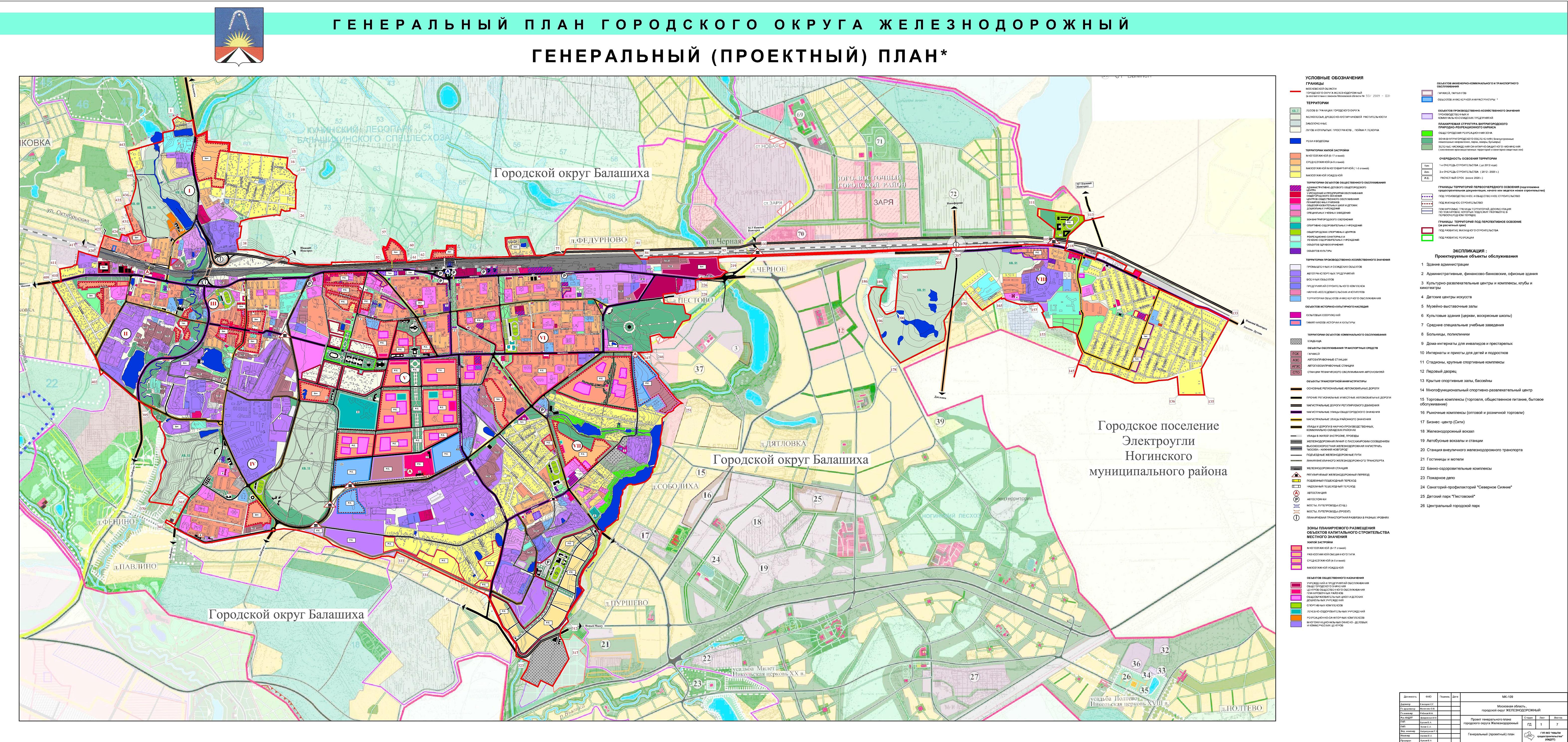 Кадастровый план микрорайона гончарная слобода москвы